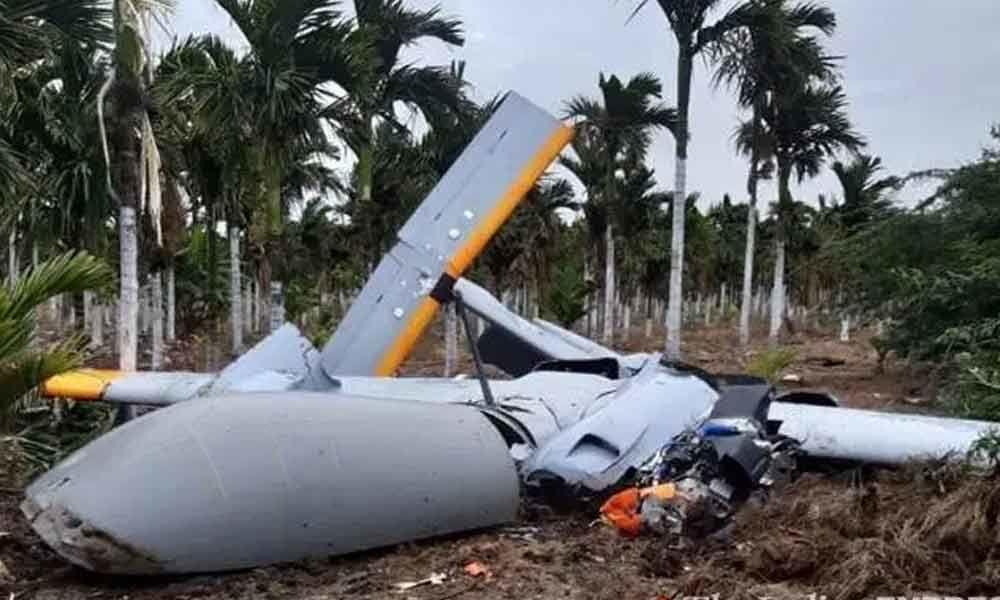 DRDO UAV crashes in Karnataka