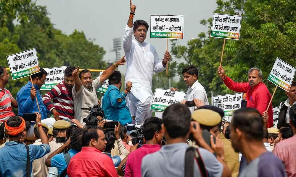 BJP protests against CM