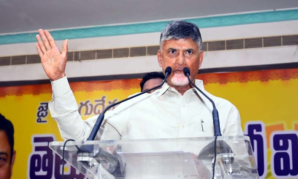 Government Cheating Farmers By Releasing Raithu Bharosa Funds On instalment Base: Chandrababu