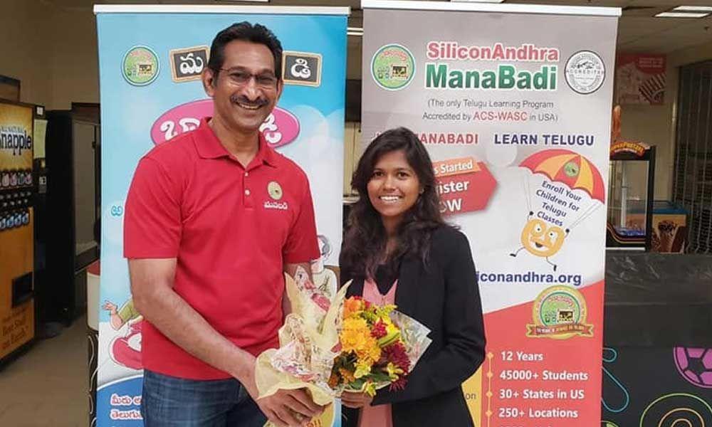 Mountaineer Purna Malavath visits Manabadi in New Jersey