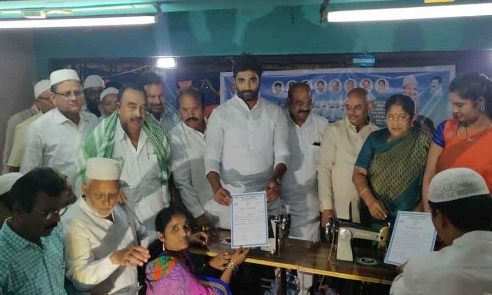 MP Margani Bharat Ram distributes sewing machines