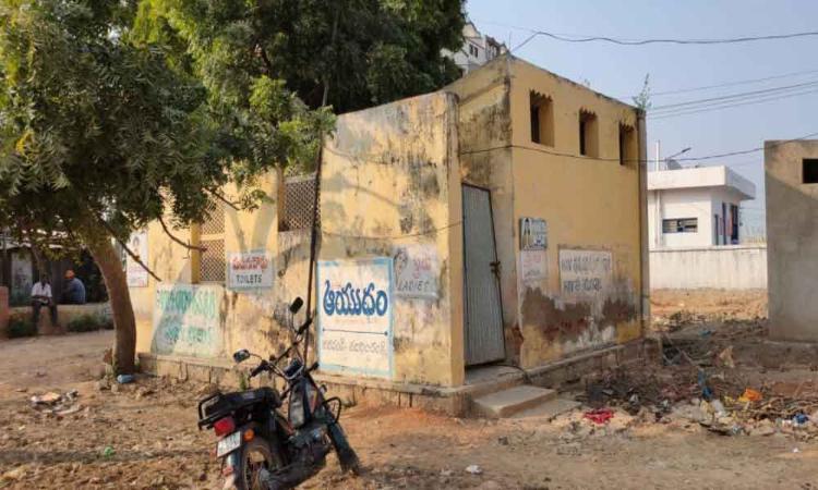 Toilets in Bichkunda bus stand stink