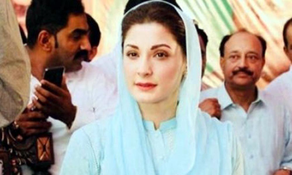 Pak govt given 7 days to decide on Maryam