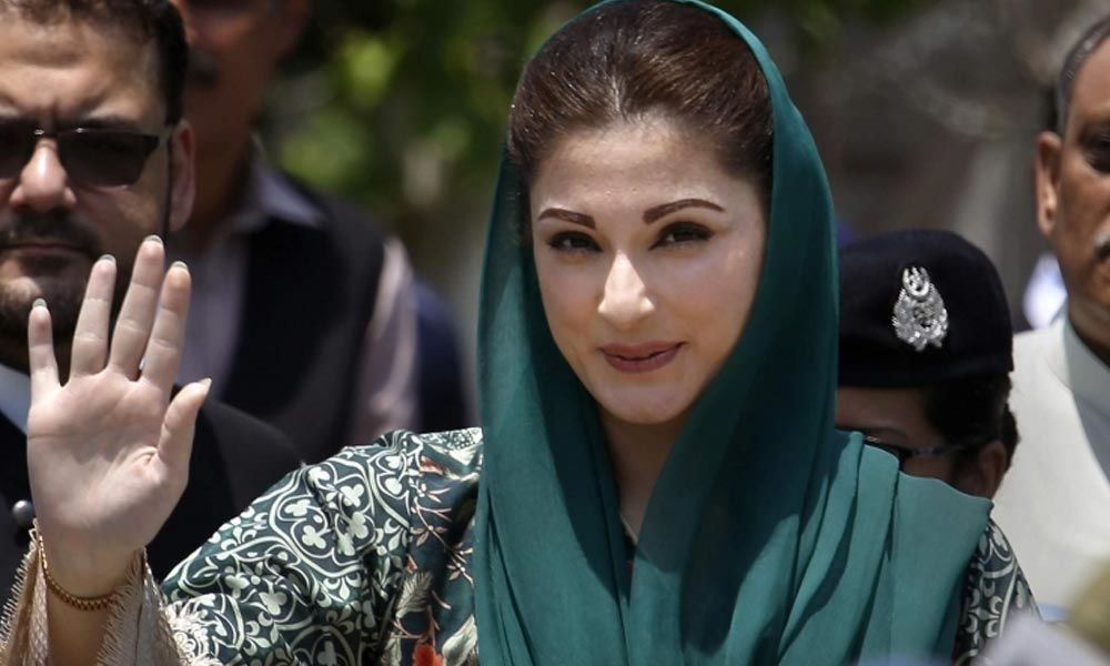 Pakistan government denies permission to Maryam Nawaz to travel abroad