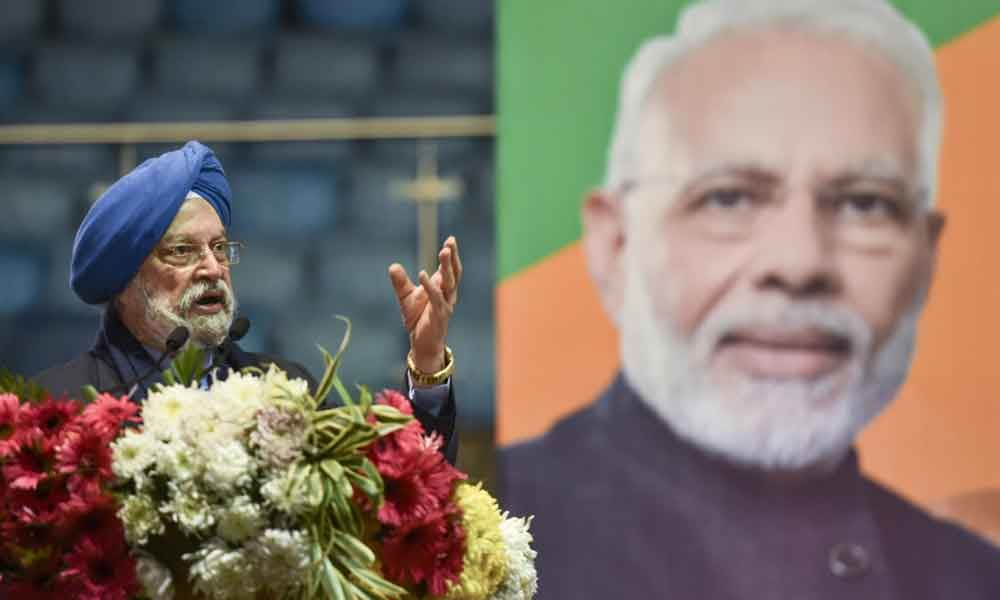 New Delhi: Hardeep Singh Puri says registry for ownership rights in unauthorized colonies to start in 10 days