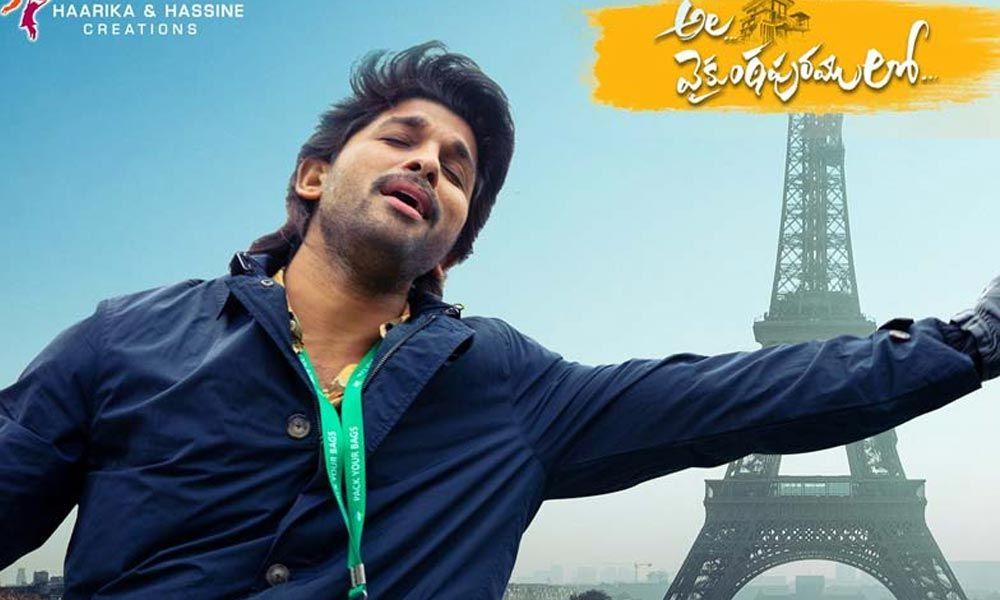 Ala Vaikunthapurramuloo 3 Days Box Office Collection Report