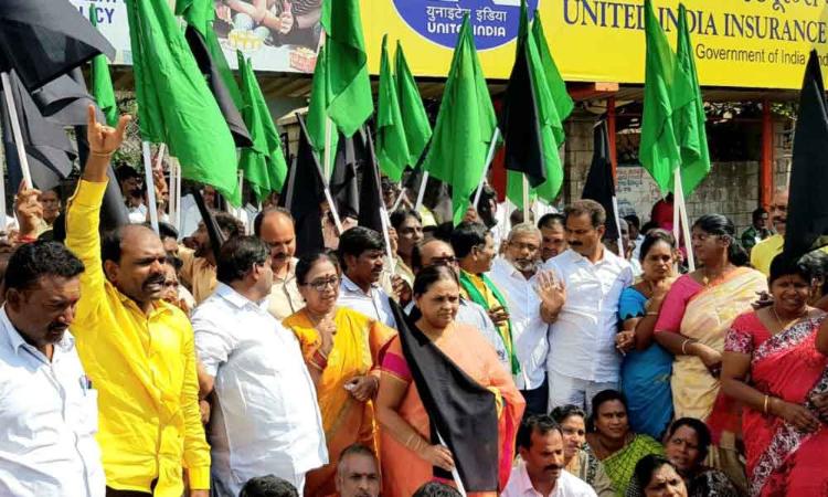 Tirupati: JAC leaders demand the continuation of capital in Amaravati