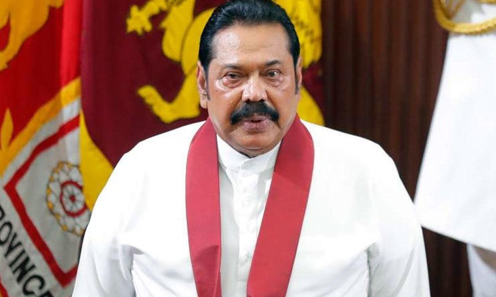 Sri Lanka PM Mahinda Rajapaksa to visit India from February 7-11: MEA