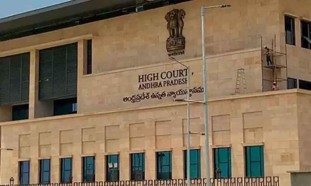 First Time Supreme Court Warns Ap High Court Big Good News To Ys Jagan