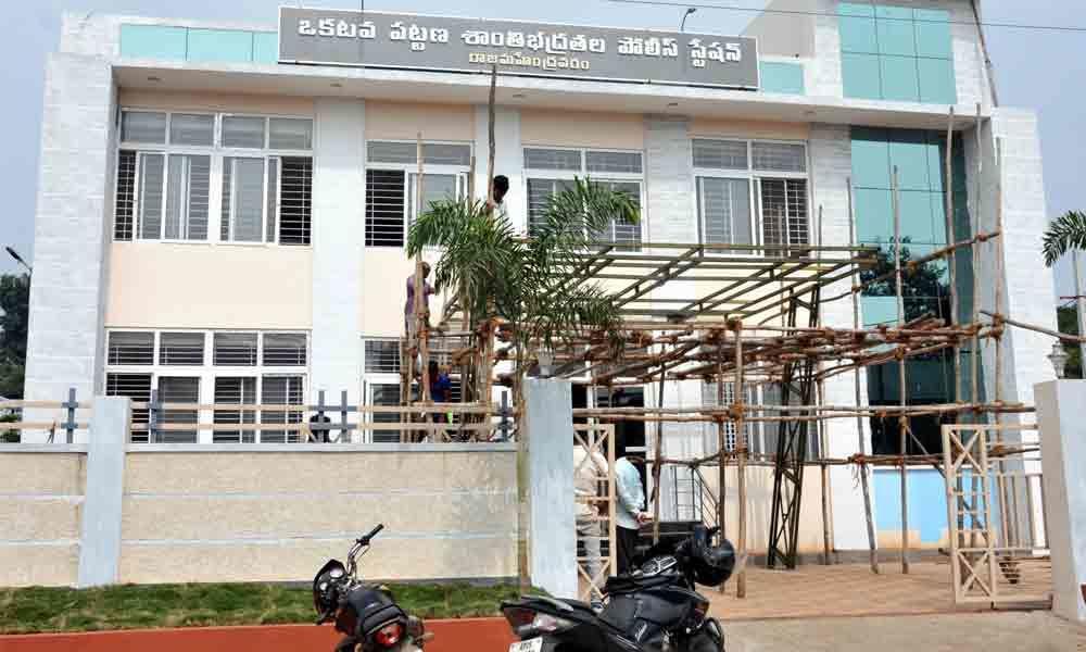 Rajamahendravaram: CM YS Jagan Mohan Reddy to open Disha PS on Feb 7