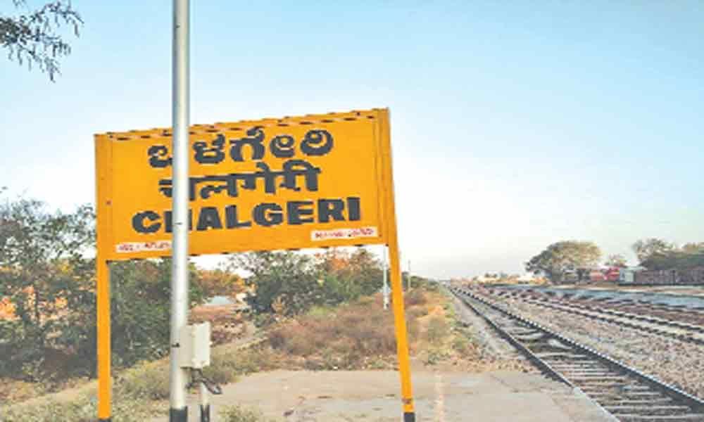 Chalgeri railway station on swr upgraded
