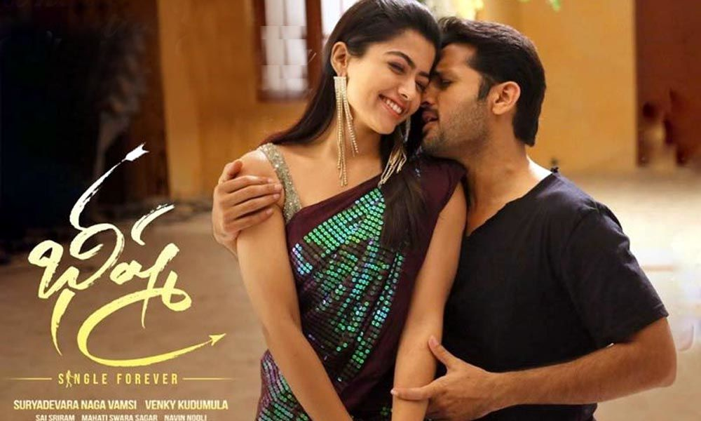 Nithiin S Bheeshma Movie Review Rating