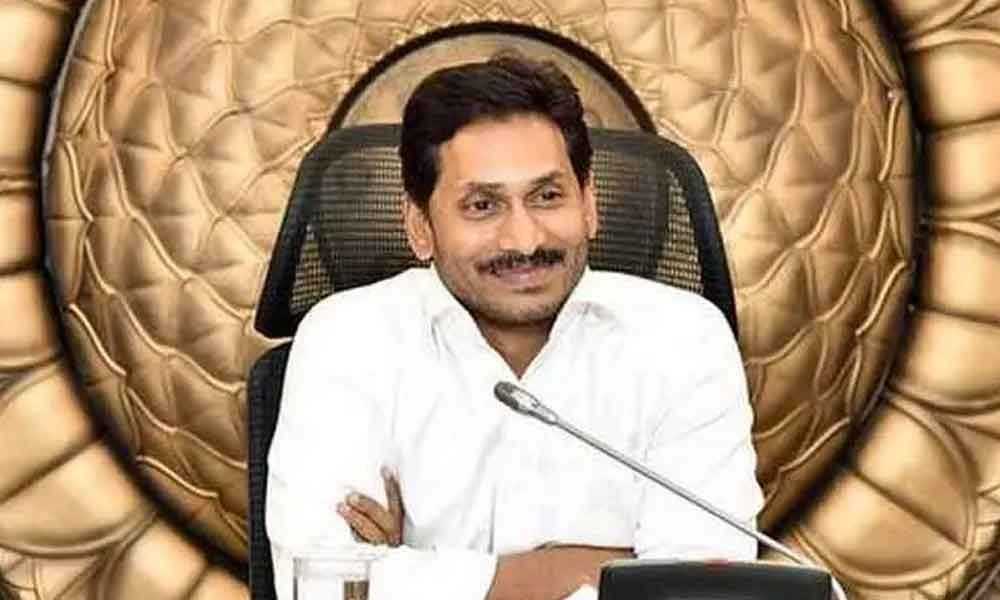 CM Jagan reviews on electricity department direct officials to buy quality power for cheaper rates