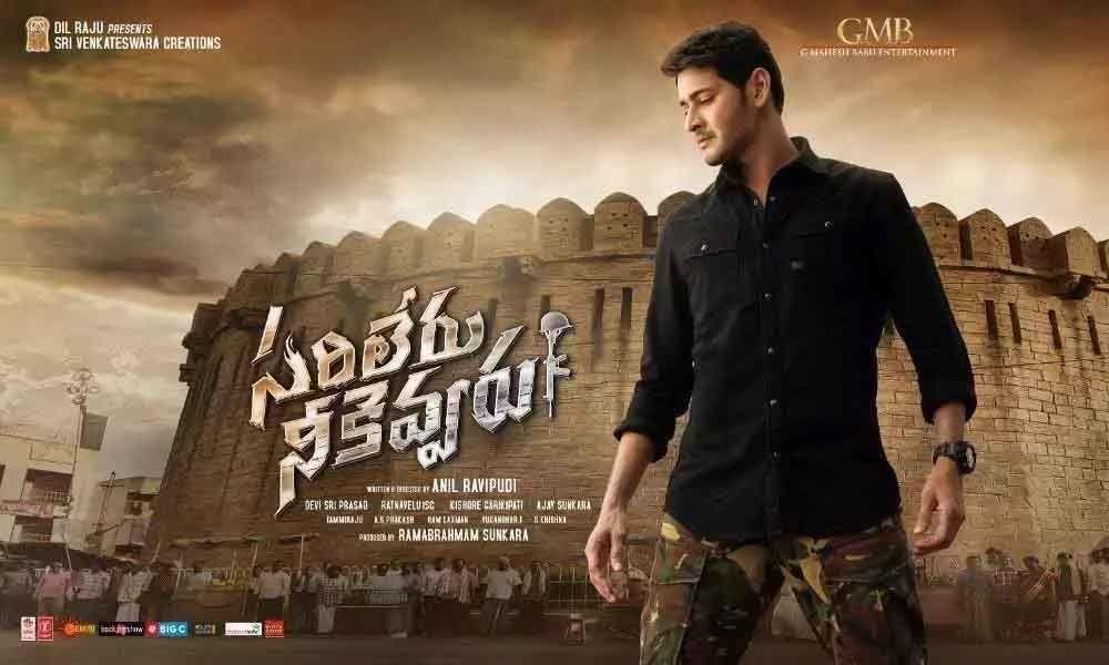 Sarileru Neekevvaru latest Overseas box office report