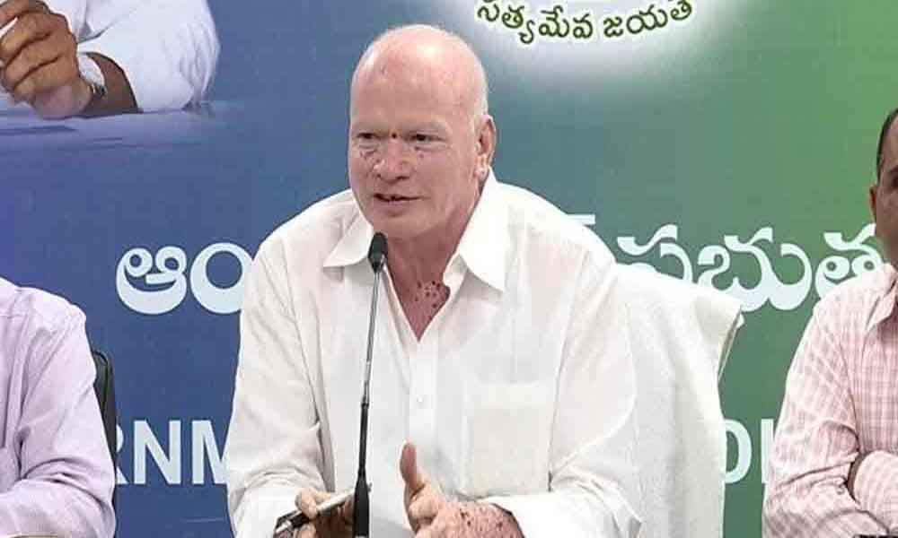 AP government to launch resurvey of lands across the state from today