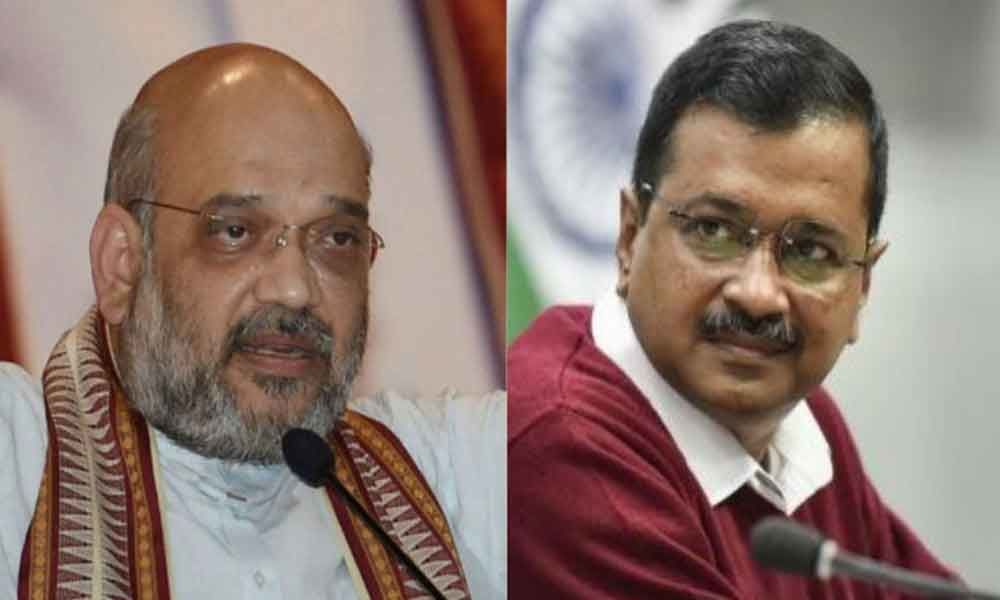 Arvind Kejriwal To Call On Amit Shah Today