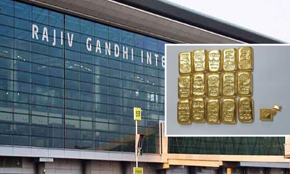 Hyderabad: 1 kg of gold seized from RGI airport