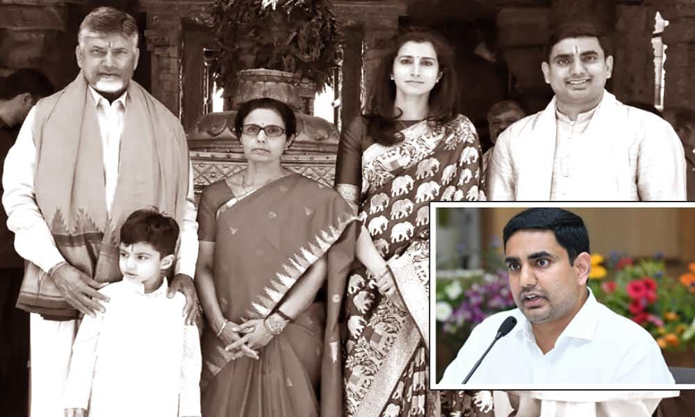 Nara Lokesh announces details of assets possessed by Chandrababu Naidu