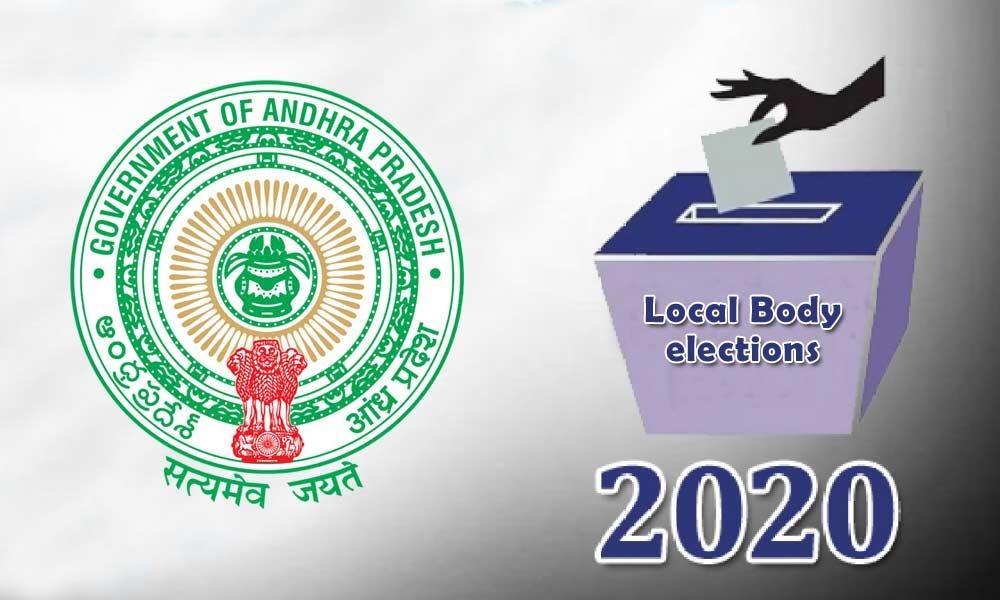 Andhra Pradesh government brings ordinance of new Panchayat Raj act ahead of Local Body elections