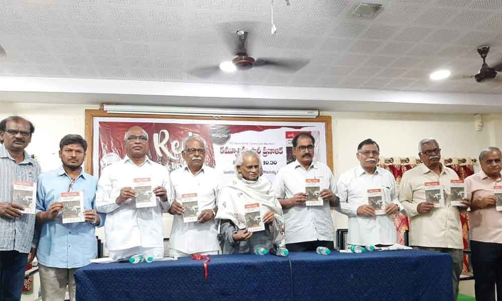Hyderabad: Book on Communist Manifesto launched in Bagh Lingampally