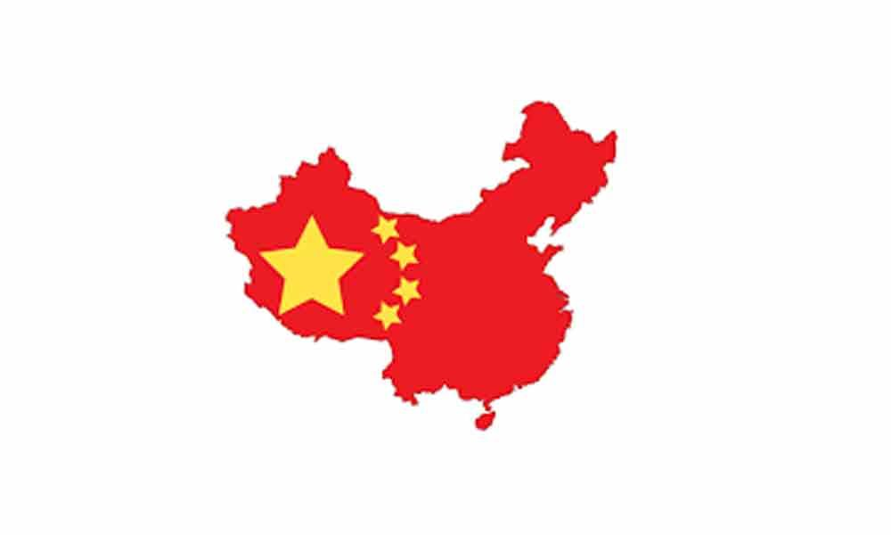China should mind its own business