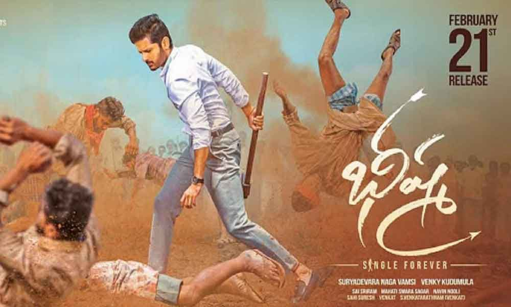 Bheeshma 2 Days Report Usa Box Office