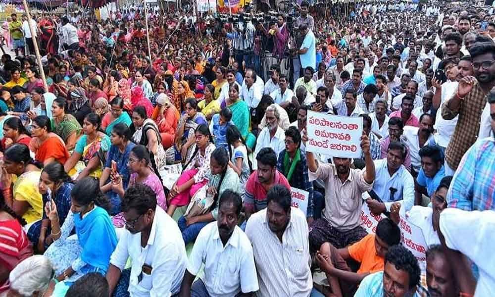 Amaravati farmers protest continues, holds Manava Haaram at Mandadam