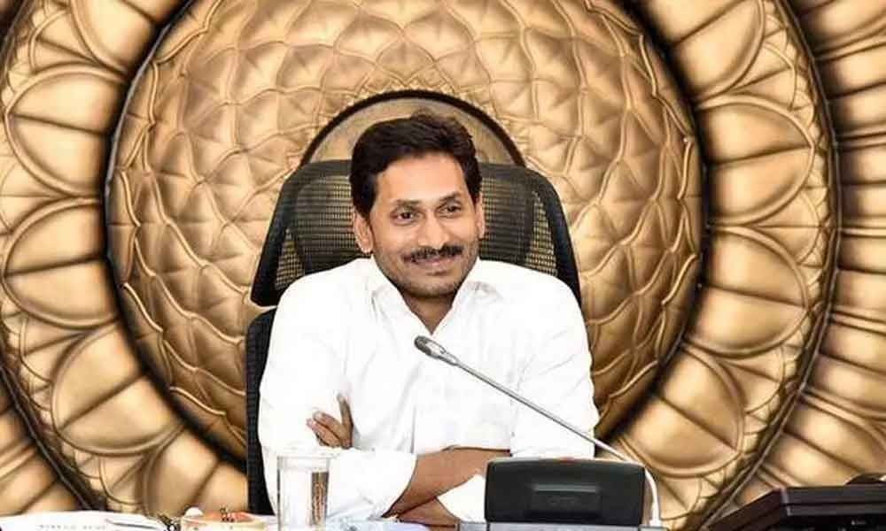 CM YS Jagan Mohan Reddy reviews on Spandana program urges officials to ensure transparency in land acquisitions