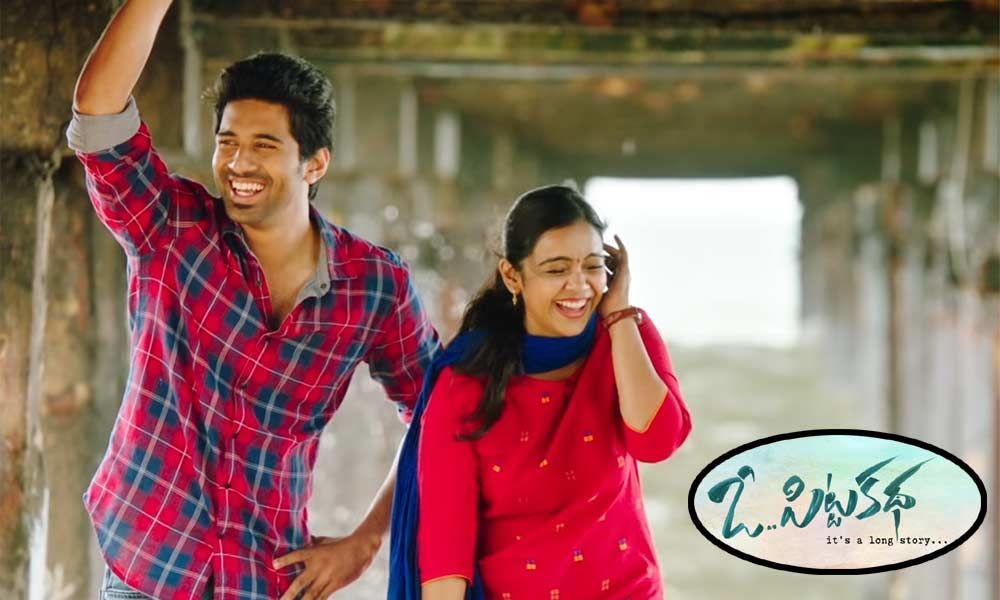 Melodious Edho Edho Song From O Pitta Katha Gets Released