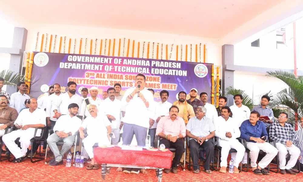 Visakhapatnam: Minister inaugurates AISZIPSGM, 19-20