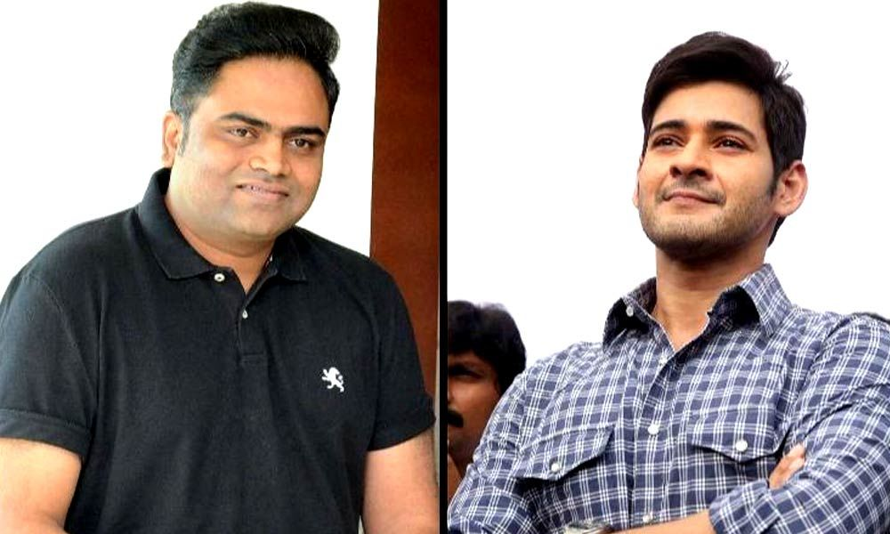 What Exactly Happened To Mahesh Babu Film With Vamsi Paidipally?