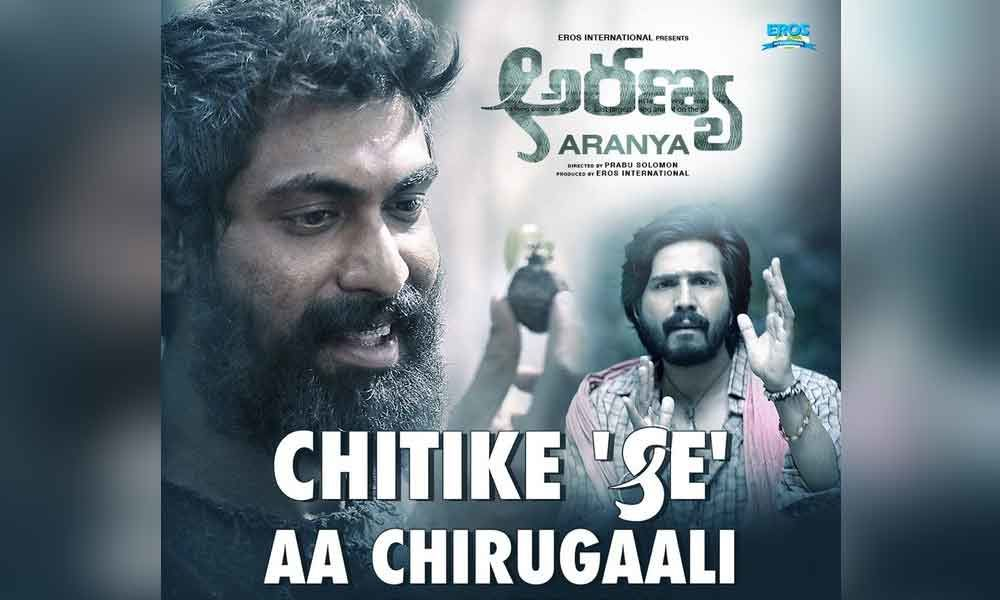 Here Is The Jungle Anthem From Aranya Movie
