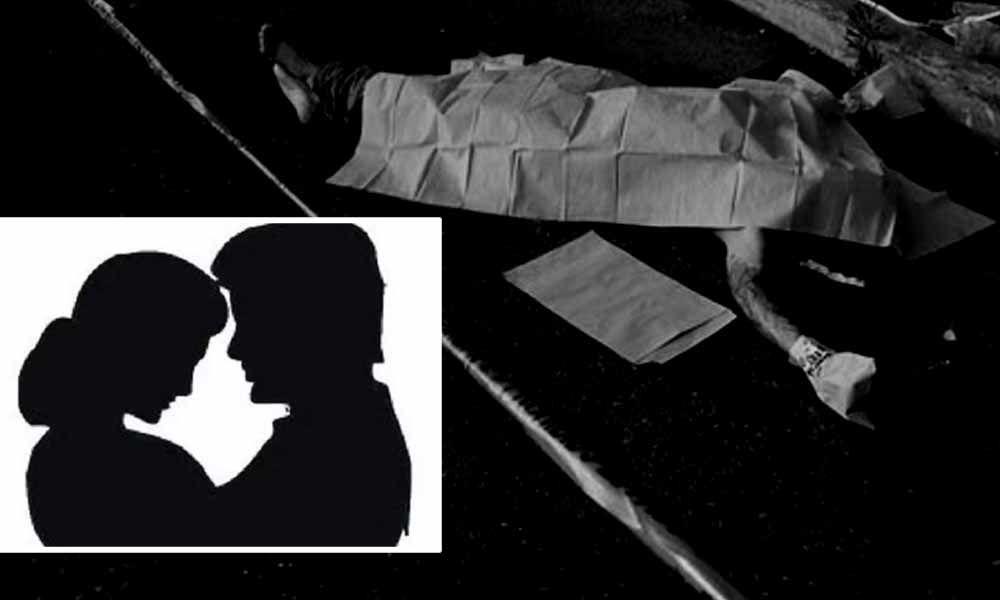 Woman kills her husband with help of boyfriend in West Godavari district