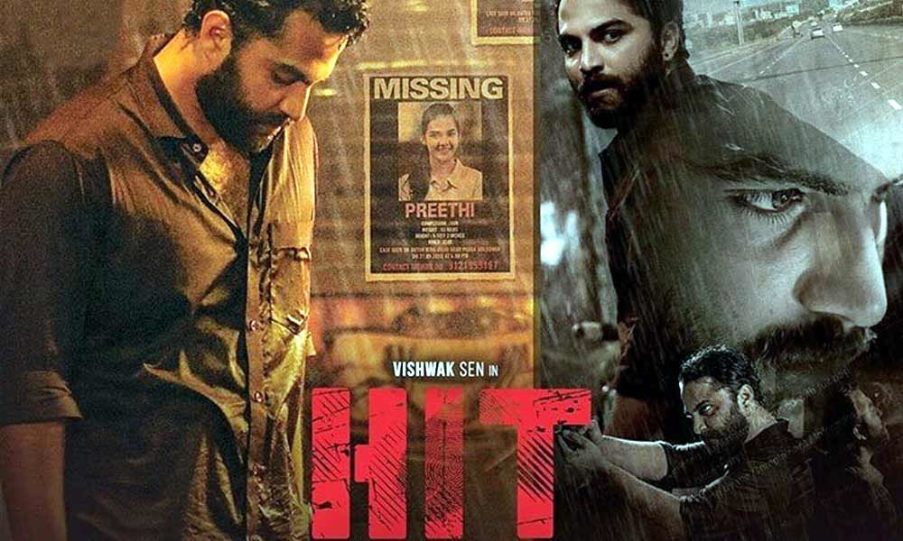 HIT first day box office collections report