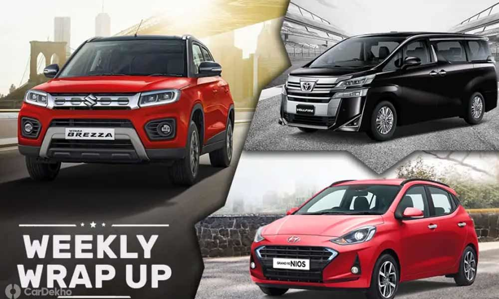 Top 5 Car News Of The Week: Maruti Vitara Brezza, Toyota Vellfire, Hyundai Grand i10 Nios, 2020 Elite i20 & Hyundai Creta