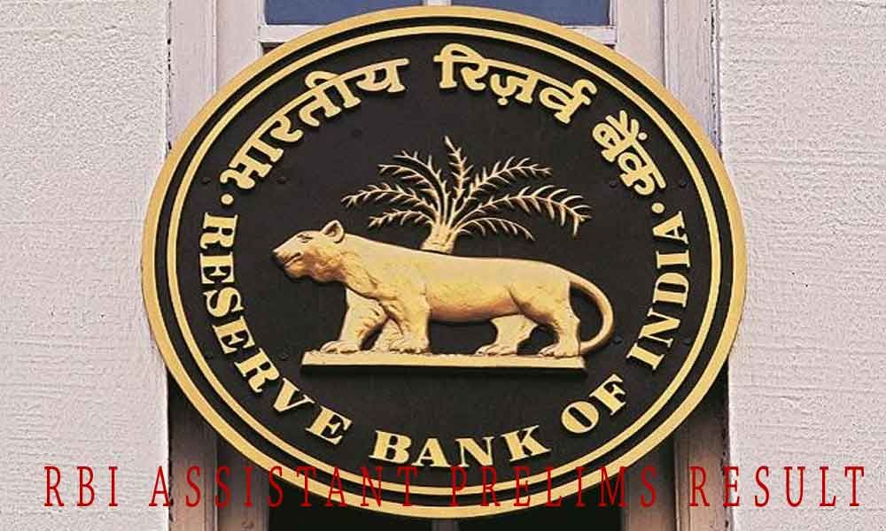 RBI Assistant 2020: Prelims Result Released at rbi.org.in; Check Here
