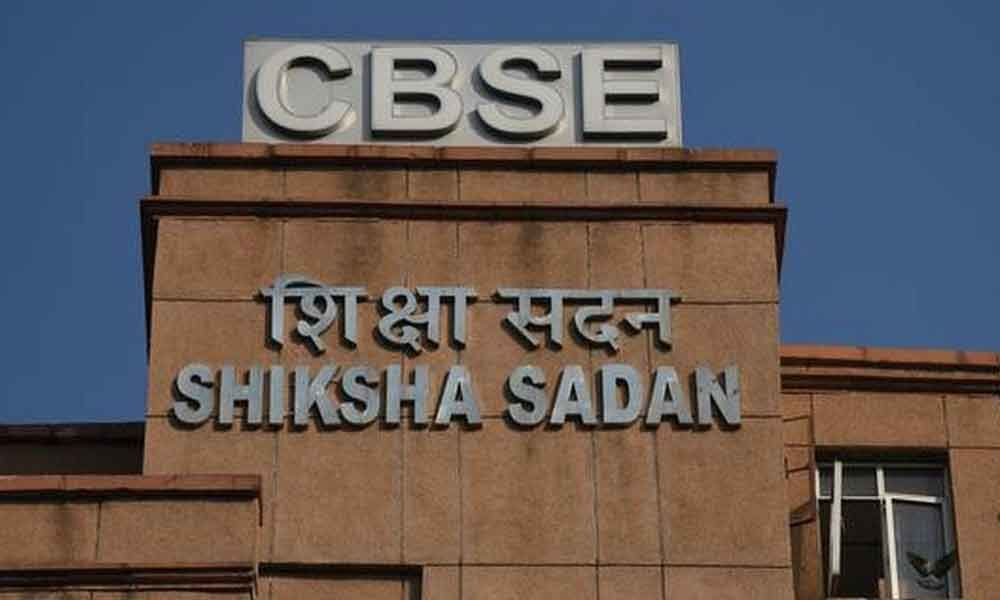 CBSE announces new dates for board exams