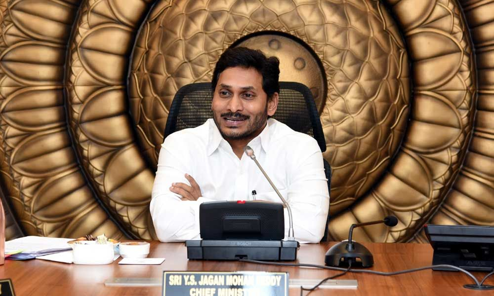 CM YS Jagan to chair crucial cabinet meet on Andhra Pradesh budget issue on Friday