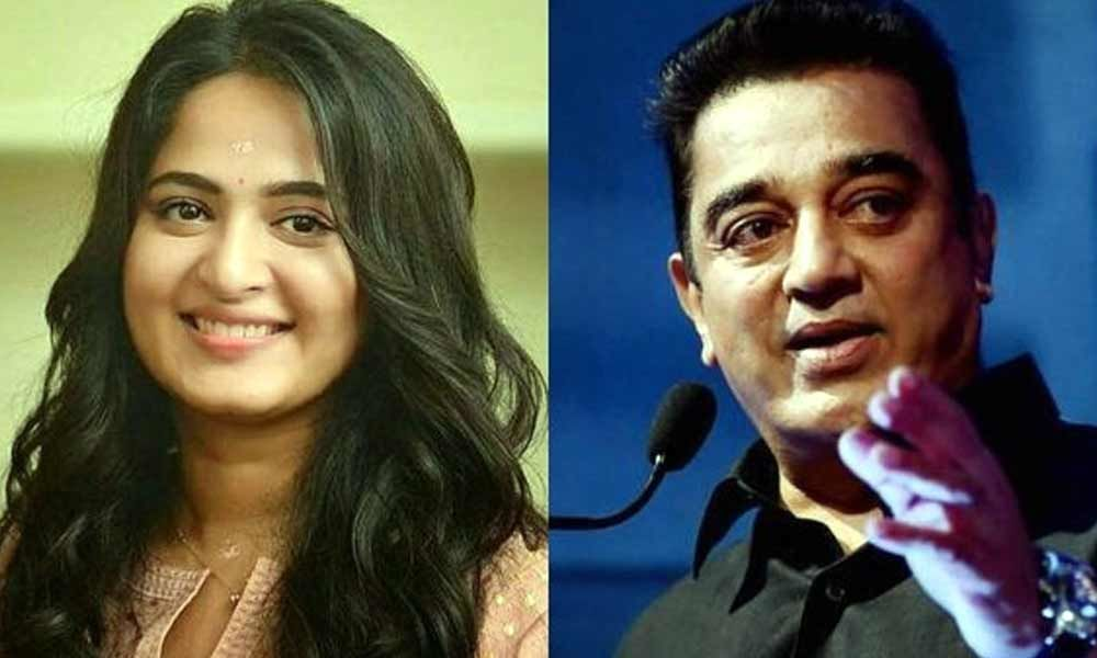Buzz: Anushka to team up with Kamal Haasan for the sequel of Raghavan