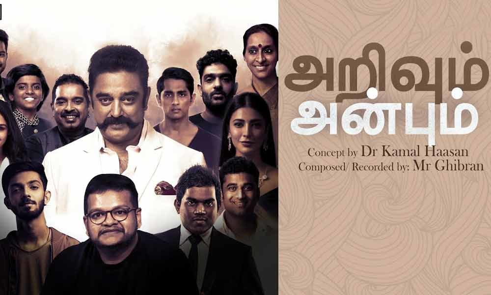 Kamal releases a special number
