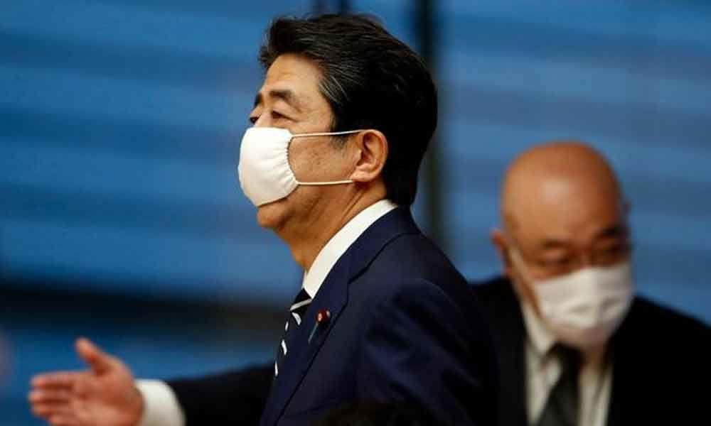 https://assets.thehansindia.com/h-upload/2020/05/25/971901-japan-govt.jpg