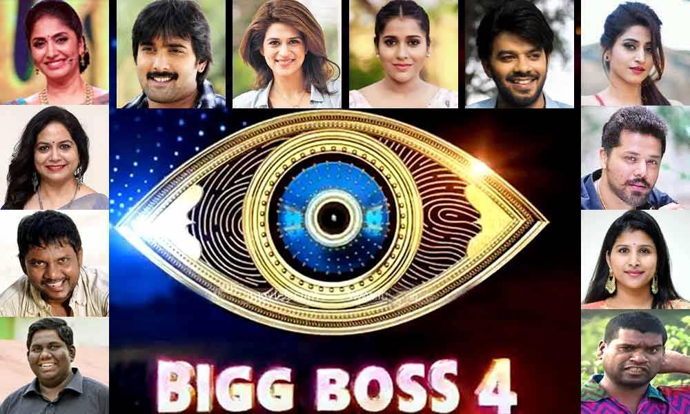 Bigg Boss Telugu Season 4: Rumoured List of Contestants