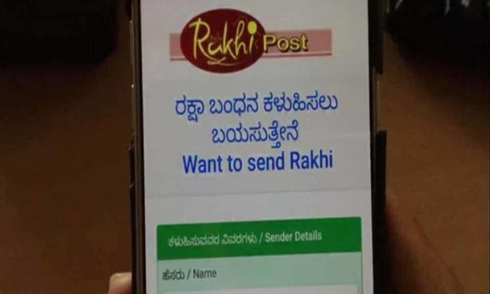 Karnataka postal circle to ship Rakhi amid Corona