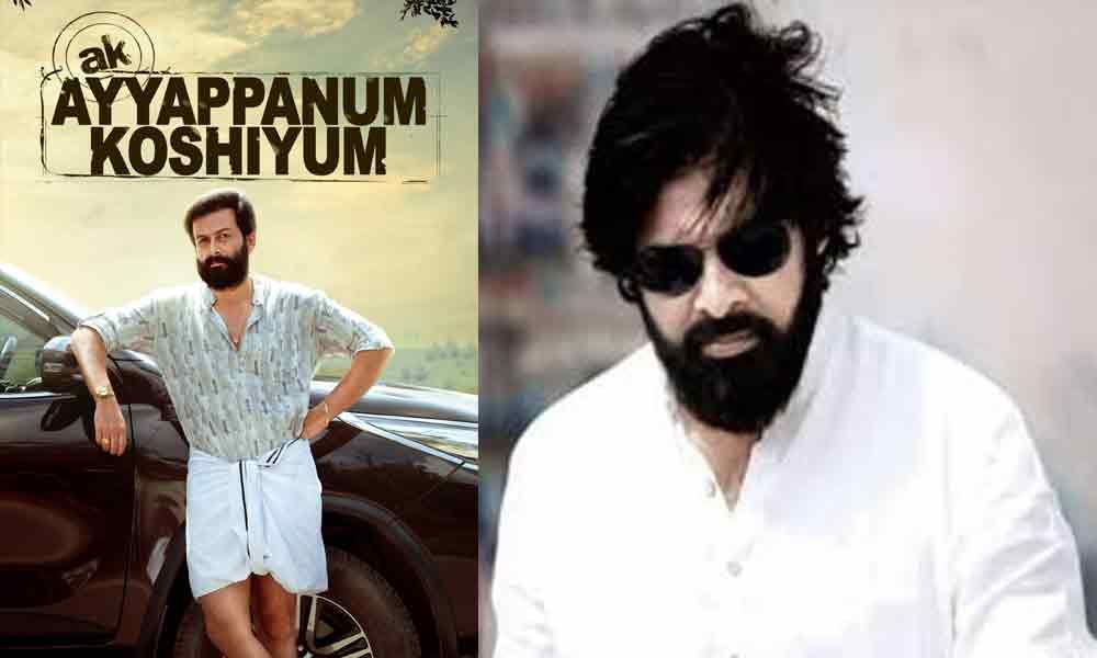 Tollywood: Pawan Kalyan wants to remake this Malayalam film in Telugu