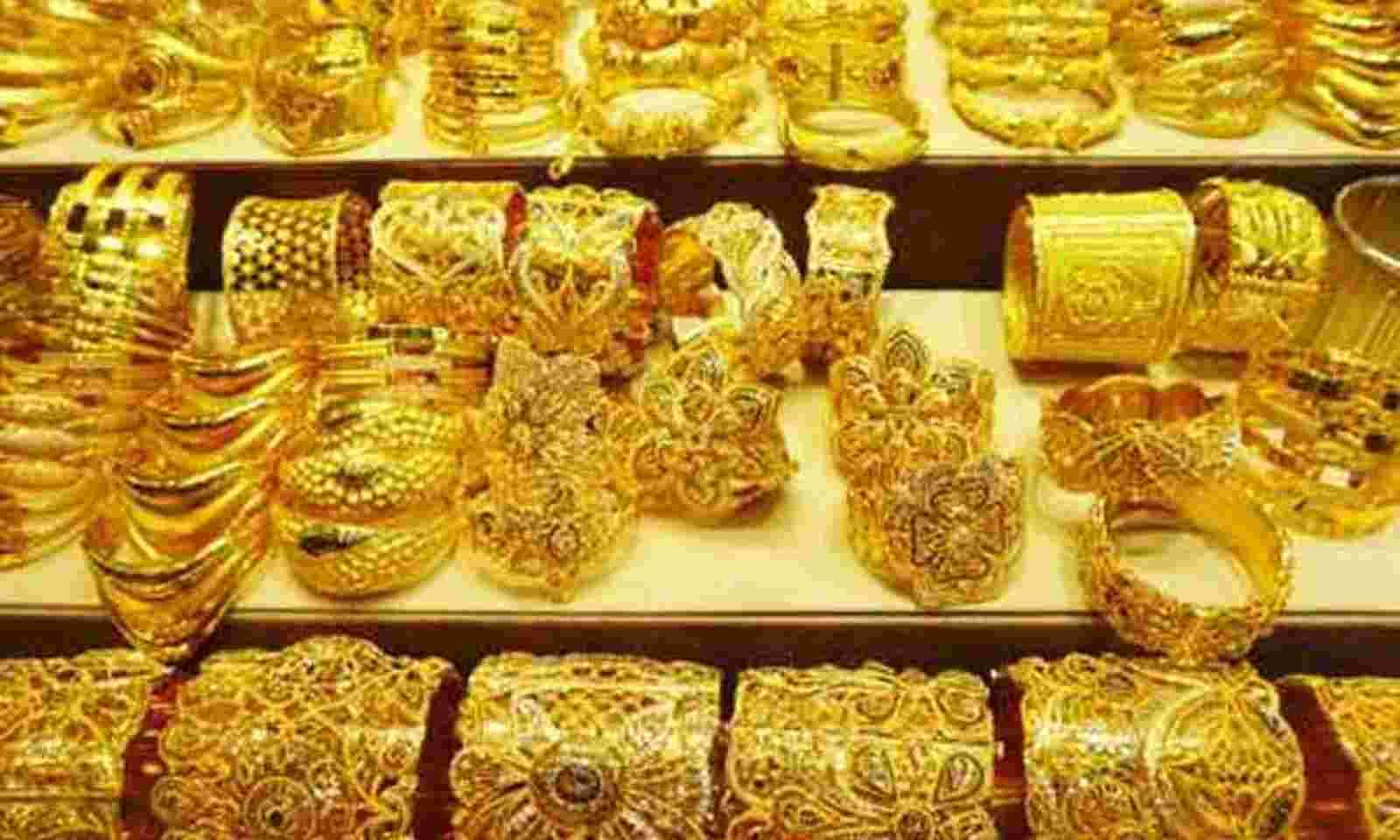 Gold Rate In Delhi Chennai Kolkata