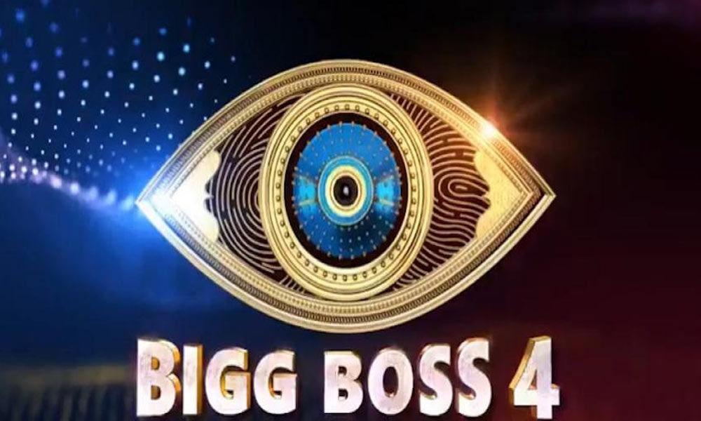Corona Impact? Bigg Boss Telugu Season 4 Gets Highest TRPs