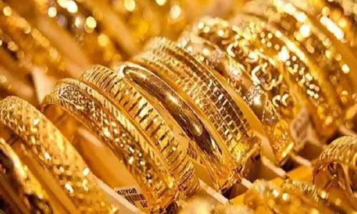 Gold Prices Reduced - Telugu Business News
