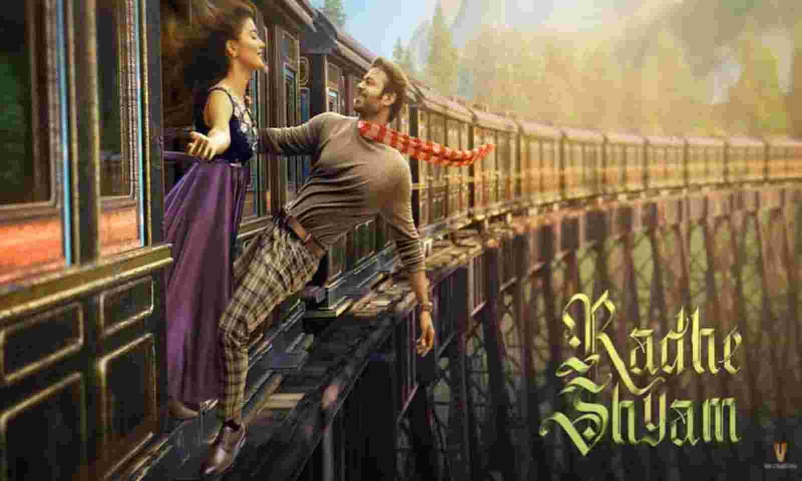 Motion Poster: Beats of 'Radhe Shyam'