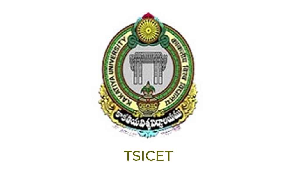 TSICET schedule released