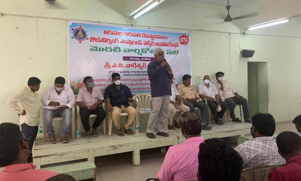 AP government contract, outsourcing employees and workers JAC Chairman A V Nageswara Rao addressing the TTD outsourcing employees in Tirupati on Sunday.